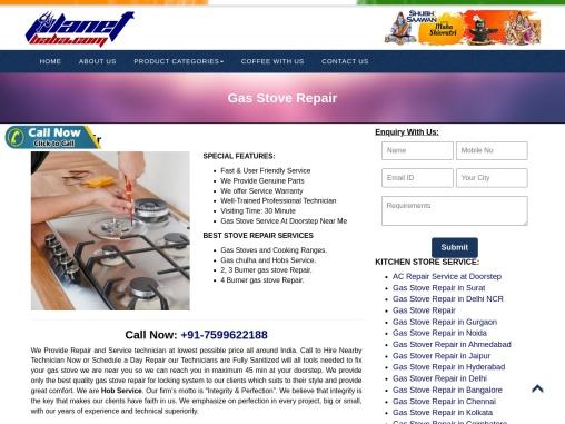 Gas Stove Repair | Hob Repair