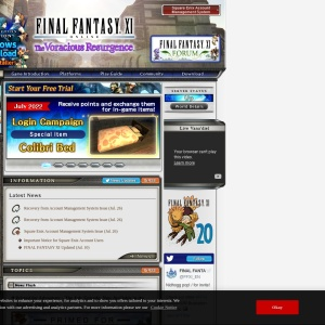 FINAL FANTASY XI Official Web Site