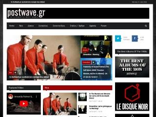 Screenshot για την ιστοσελίδα postwave.gr