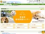 http://www.pref.ehime.jp/h25123/4415/aigo-top.html