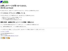 http://www.pref.fukui.jp/doc/soudansyo/osirase/map_d/fil/001.pdf
