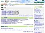 http://www.pref.fukushima.lg.jp/life/1/6/