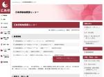 http://www.pref.hiroshima.lg.jp/site/apc/