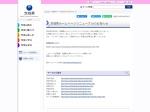 http://www.pref.ibaraki.jp/bukyoku/hoken/dobutsu/