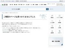 http://www.pref.kagawa.lg.jp/shogaihukushi/fukushijoho-hp/shisetsu/teichaku.pdf