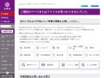 http://www.pref.kyoto.jp/douaik/10700012.html