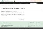 http://www.pref.miyagi.jp/doubutuaigo/index.htm