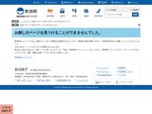 http://www.pref.niigata.lg.jp/fukushihoken/1331240541407.html