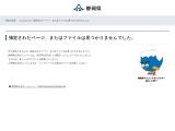http://www.pref.shizuoka.jp/kikaku/ki-120/madoguchi/index.html