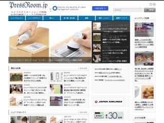 pressroom.jp用のスクリーンショット