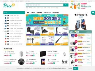 price.com.hk 的快照