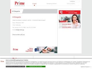 Screenshot για την ιστοσελίδα primeins.gr