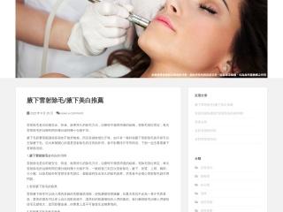 prodisc.com.tw 的快照