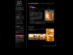 gallery DOMAのイメージ