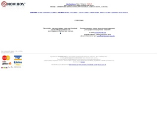 Знімок екрану для protection.com.ua