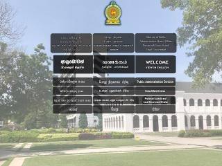 Screenshot for pubad.gov.lk