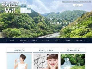 pure-kousen.co.jp用のスクリーンショット