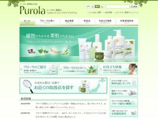 purola.jp用のスクリーンショット