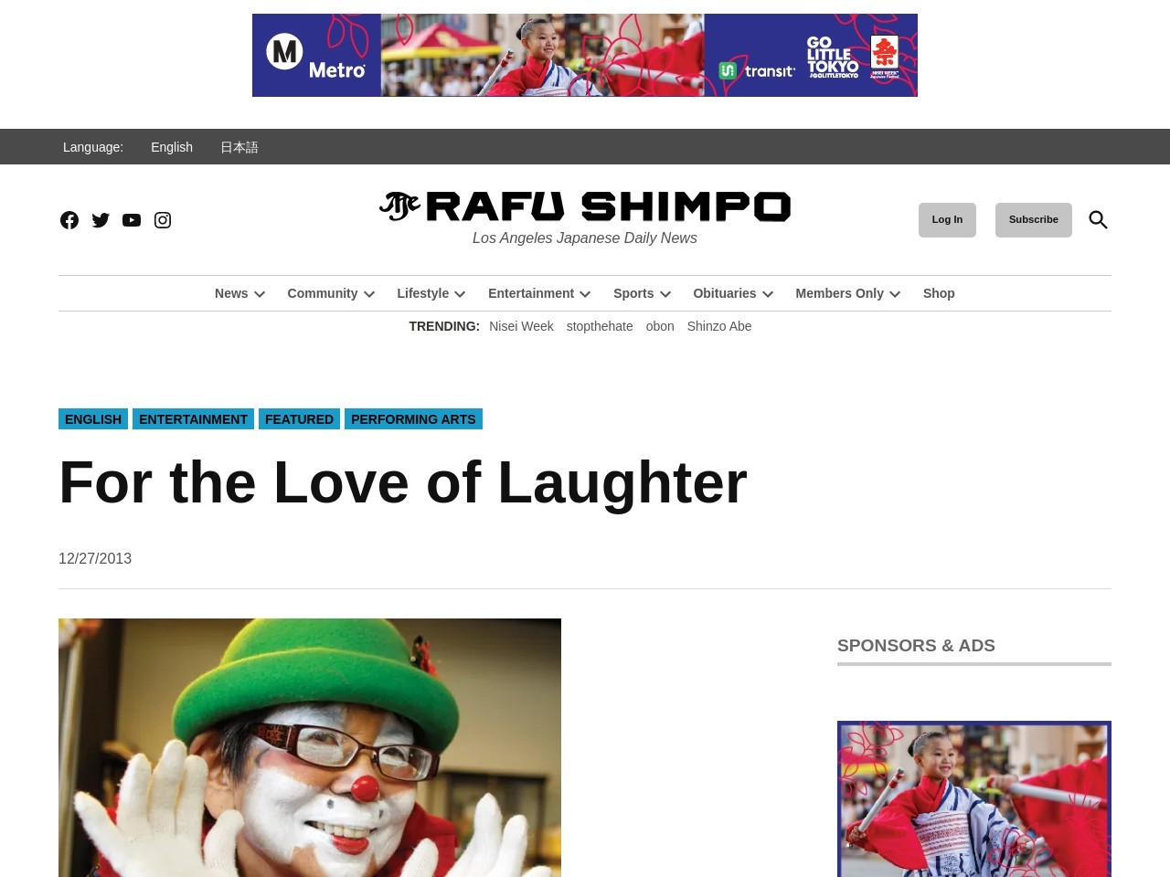 For the Love of Laughter