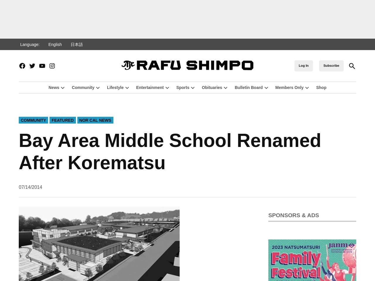 Bay Area Middle School Renamed After Korematsu