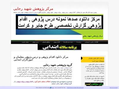 www.rajaee-ttc.ir