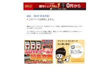 http://www.rak2.jp/town/user/oasisuclub/
