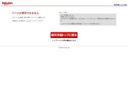 http://www.rakuten.co.jp/puravida-mens/