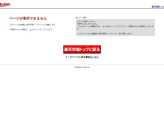 http://www.rakuten.co.jp/tanuki/index.html