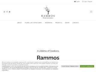 Screenshot για την ιστοσελίδα rammosflowers.gr