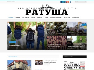 Знімок екрану для ratusha.lviv.ua