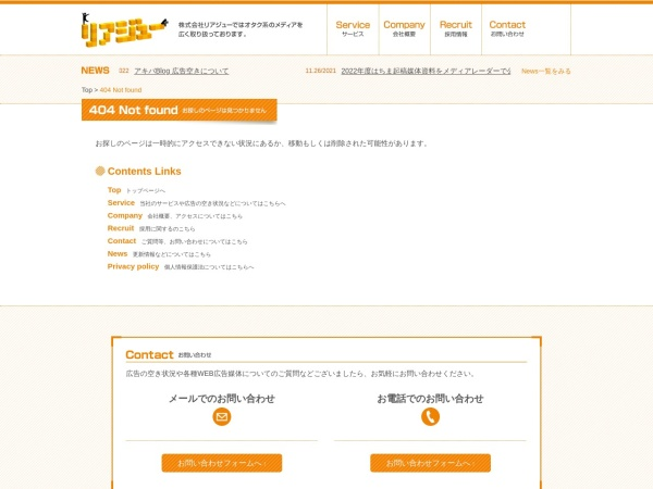 http://www.reajyu.com/index.html
