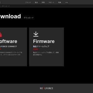 ダウンロード & アップデート情報 | REALFORCE | 日本製プレミアムキーボードの最高峰
