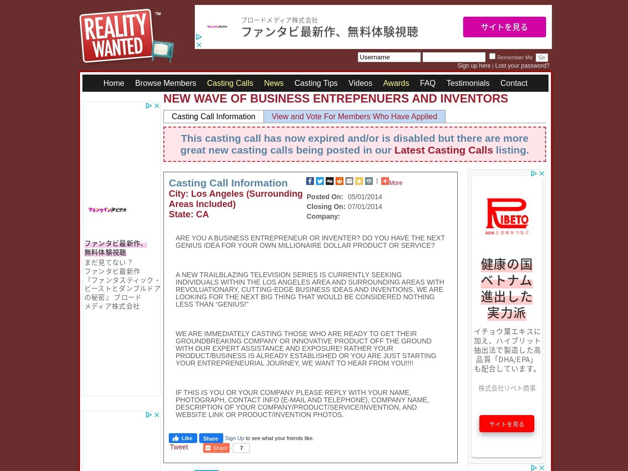 NEW WAVE OF BUSINESS ENTREPENUERS AND INVENTORS