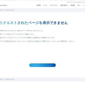 スタディサプリを活用した東京都渋谷区立小・中学校でのアダプティブラーニング実証実験結果のご報告|リクルートマーケティングパートナーズ
