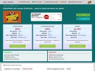 Знімок екрану для refsmarket.com.ua