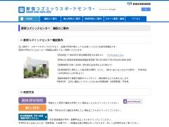 新宿コズミックセンター ミニギャラリーのイメージ