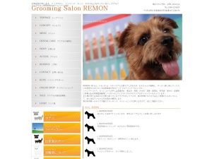 http://www.remon-dog.com/