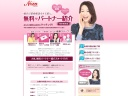 http://www.rentracks.jp/adx/r.html?idx=0.3323.138541.505.863&dna=14002