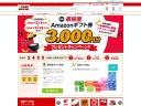 http://www.rentracks.jp/adx/r.html?idx=0.3395.67052.1052.1722&dna=27391