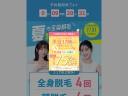 http://www.rentracks.jp/adx/r.html?idx=0.3395.67052.506.862&dna=14052