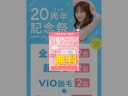 http://www.rentracks.jp/adx/r.html?idx=0.3512.152493.506.862&dna=45200