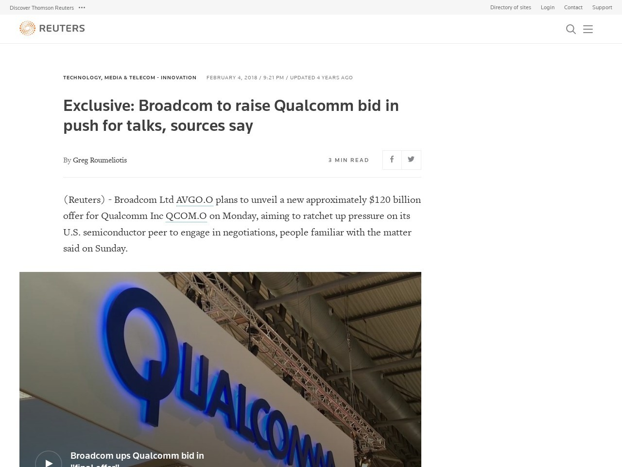 Exclusive: Broadcom to raise Qualcomm bid in push for talks, sources say