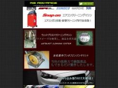 http://www.rg-advance.jp/general.htm