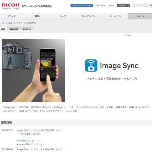 Image Sync / アプリ / ダウンロード / サポート   RICOH IMAGING