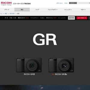 GR III / デジタルカメラ / 製品   RICOH IMAGING