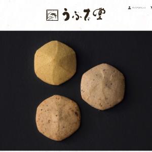 三重県熊野市  菓子匠 うぶた堂