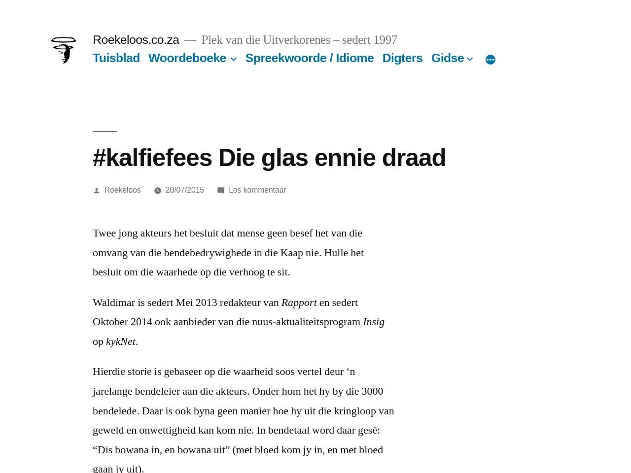 #kalfiefees Die glas ennie draad