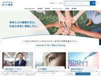 ロート製薬株式会社 公式サイト