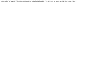 Screenshot για την ιστοσελίδα romedia.gr