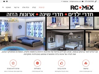 Screenshot for roome.co.il